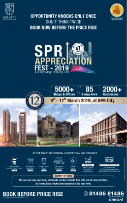 credai-oppurtunity-knocks-only-once-spr-appreciation-fest-2019-ad-times-property-chennai-09-03-2019.png