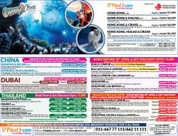 dpauls-com-china-dubai-thailand-book-before-30th-april-ad-times-of-india-delhi-23-04-2019.png