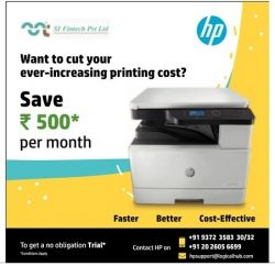 hp-printer-save-rs-500-per-month-ad-lokmat-pune-24-04-2019.jpg