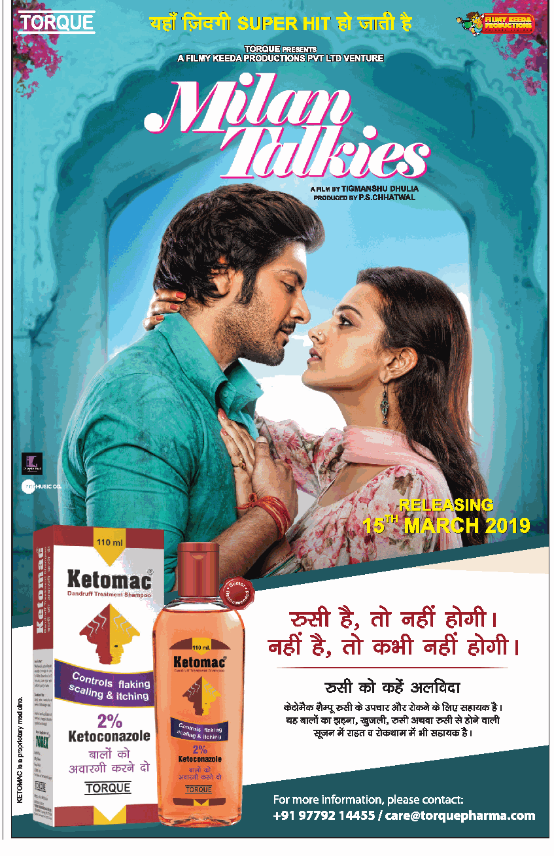 ketomac-dandruff-removal-shampoo-ad-dainik-jagran-delhi-08-03-2019.png