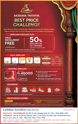 lalithaa-jewellers-akshaya-trithiya-best-price-challenge-first-installment-free-ad-times-of-india-bangalore-26-04-2019.png