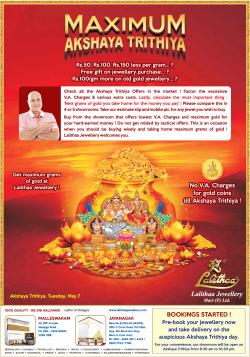 lalithaa-jewellery-maximum-akshya-tritiya-offers-ad-times-of-india-bangalore-26-04-2019.png