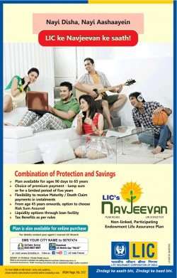 lic-navjeevan-non-linked-participating-endowment-plan-ad-times-of-india-bangalore-19-03-2019.png