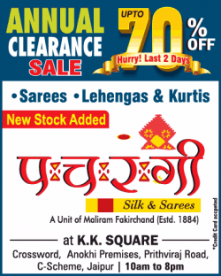 panch-rangi-silk-and-sarees-annual-clearance-sale-upto-70%-off-ad-jaipur-times-14-03-2019.png