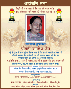 shrimati-kamlesh-jain-shradhanjali-sabha-ad-times-of-india-delhi-24-04-2019.png