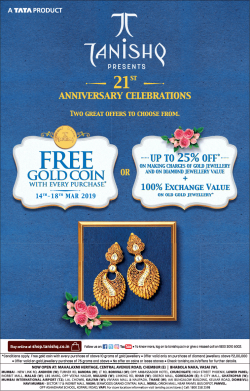 tanishq-presents-21st-anniversary-celebrations-free-gold-coin-with-every-purchase-ad-bombay-times-14-03-2019.png