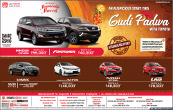 toyota-cars-memorable-march-gudi-padwa-with-toyota-ad-bombay-times-22-03-2019.png