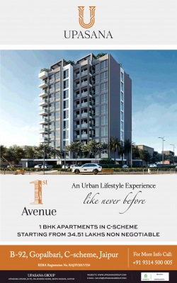 upasana-an-urban-lifestyle-experience-like-never-before-ad-times-of-india-jaipur-14-03-2019.png