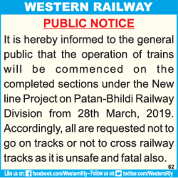 western-railway-public-notice-ad-times-of-india-ahmedabad-28-03-2019.png