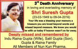 3rd-death-anniversary-shri-suresh-gupta-ad-times-of-india-delhi-09-04-2019.png