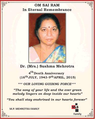 4th-death-anniversary-dr-mrs-sushma-mehrotra-ad-times-of-india-delhi-09-04-2019.png