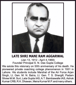 50th-anniversary-late-shri-mani-ram-aggarwal-ad-times-of-india-delhi-04-04-2019.png
