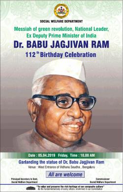 babu-jagjivan-ram-112th-birthday-celebration-ad-times-of-india-bangalore-05-04-2019.png
