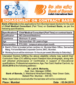 bank-of-baroda-engagement-on-contract-basis-ad-times-ascent-mumbai-03-04-2019.png