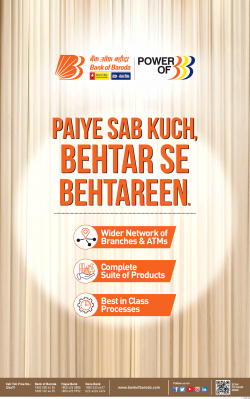 bank-of-baroda-paiye-sab-kuch-behtar-se-wider-netowrk-of-branches-and-atms-ad-times-of-india-mumbai-02-04-2019.png