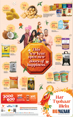big-bazaar-this-new-year-open-new-door-of-happiness-ad-bombay-times-03-04-2019.png
