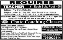 chate-coaching-classes-requires-teacher-ad-sakal-pune-09-04-2019.jpg