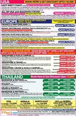 dpauls-com-usa-book-now-and-get-discount-upto-rs-45000-ad-delhi-times-16-04-2019.png
