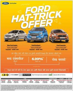ford-go-further-ford-hat-trick-offer-ad-sakal-pune-09-04-2019.jpg