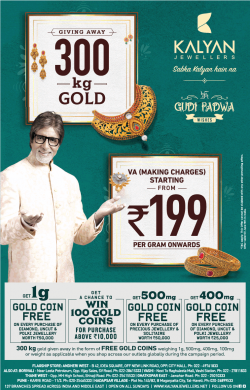 kalyan-jewellers-giving-away-300-kg-gold-ad-times-of-india-mumbai-05-04-2019.png