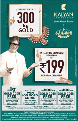 kalyan-jewellers-giving-away-300-ky-gold-ad-delhi-times-12-04-2019.png