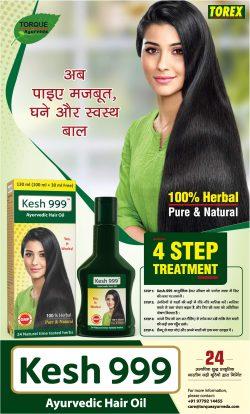 kesh-999-oil-100%-herbal-pure-and-natural-ad-dainik-jagran-delhi-04-04-2019.jpg