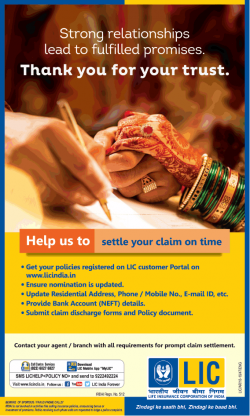 life-insurance-corporation-strong-relationships-lead-to-fulfilled-promises-ad-times-of-india-mumbai-29-03-2019.png