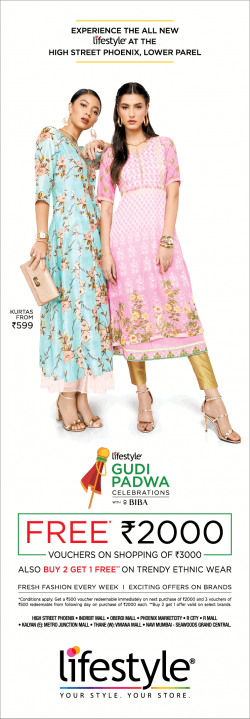 lifestyle-collection-gudi-padwa-celebrations-free-rs-2000-ad-bombay-times-30-03-2019.png