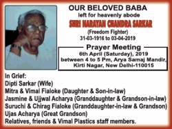 prayer-meeting-shri-narayan-chandra-sarkar-ad-times-of-india-delhi-05-04-2019.png