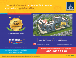 pride-properties-the-gold-standard-of-enchanted-luxury-homes-ad-times-of-india-bangalore-05-04-2019.png