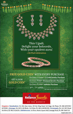 relaince-jewels-free-gold-coin-with-every-purchase-ad-bangalore-times-05-04-2019.png
