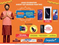 sangeeth-mobile-30%-off-ugadi-celebration-dosent-get-grander-than-this-ad-bangalore-times-05-04-2019.png