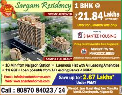 sargam-residency-1-bhk-at-rs-21.84-lakhs-ad-times-of-india-mumbai-05-04-2019.png
