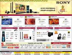 sony-happy-ugadi-special-finance-offers-ad-times-of-india-hyderabad-05-04-2019.png