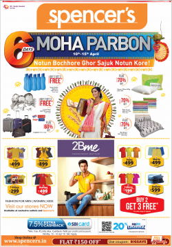 spencers-6-days-moha-parbon-ad-calcutta-times-10-04-2019.png