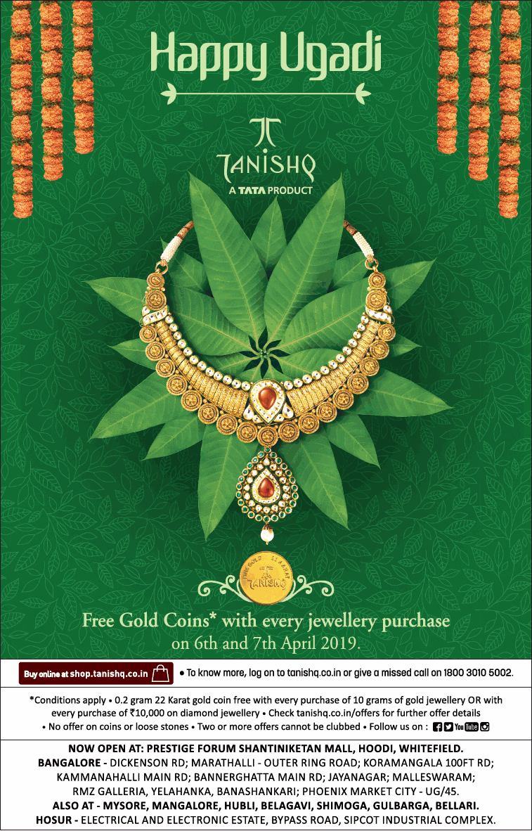 tanishq-jewellery-free-gold-coins-with-every-jewellery-ad-times-of-india-bangalore-04-04-2019.png