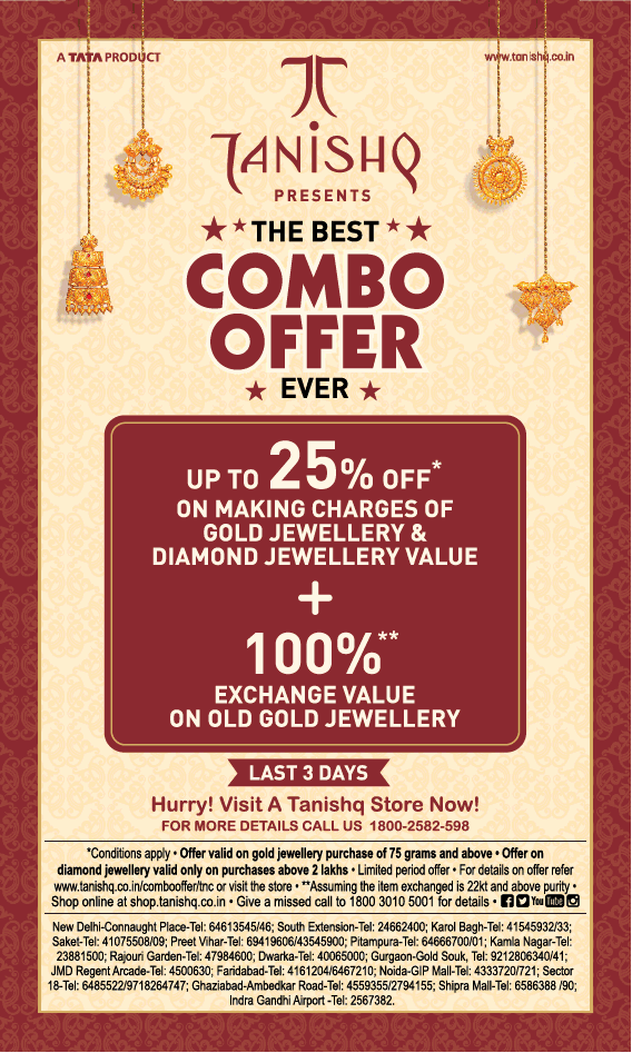 tanishq-presents-the-best-combo-offer-ad-delhi-times-29-03-2019.png