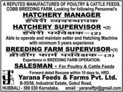 yarana-feeds-and-farms-pvt-ltd-requires-hatchery-manager-ad-sakal-pune-09-04-2019.jpg