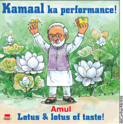 amul-cheese-kamaal-ka-performance-ad-times-of-india-bangalore-24-05-2019.png