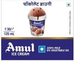 amul-ice-cream-1005-milk-0%-vegetable-oil-ad-sakal-pune-23-05-2019.jpg