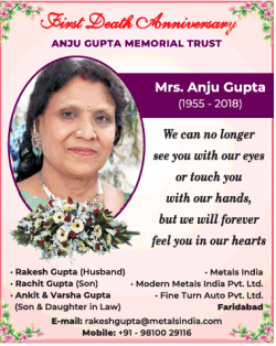 anju-gupta-first-death-anniversary-ad-times-of-india-delhi-21-06-2019.png