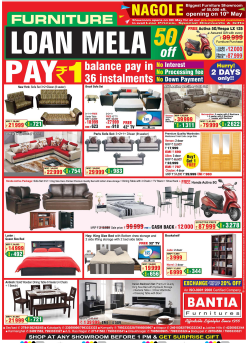 bantia-furniture-loan-mela-pay-rs-1-balance-pay-in-36-installments-ad-deccan-chronicle-hyderabad-02-03-2019.png