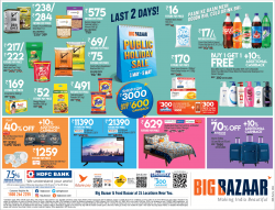 big-bazaar-public-holiday-sale-last-2-days-ad-delhi-times-04-05-2019.png