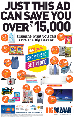 big-bazaar-shop-for-rs-2500-get-rs-1000-ad-delhi-times-08-06-2019.png
