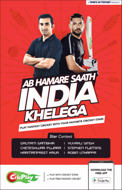cricplay-ab-hamare-saath-india-khelega-ad-times-of-india-mumbai-04-06-2019.png