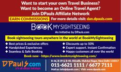 d-pauls-com-book-sight-seeing-ad-times-of-india-delhi-21-06-2019.png