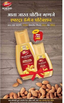 dabur-almond-hair-oil-rs-63-100-ml-plus-50-ml-free-ad-sakal-pune-23-05-2019.jpg