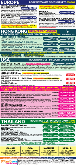 dpauls-com-europe-usa-book-now-and-get-discount-50000-ad-delhi-times-21-06-2019.png