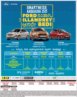 ford-smartness-aaguvuda-ford-illandrey-bedi-ad-times-of-india-bangalore-13-06-2019.png