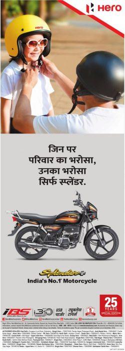 hero-splendor-plus-indias-no-1-motorcycle-ad-amar-ujala-delhi-08-05-2019.jpg